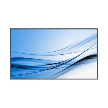Tableau blanc interactif / moniteur multitouch
